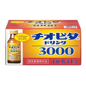 チオビタドリンク3000 100mL×10本