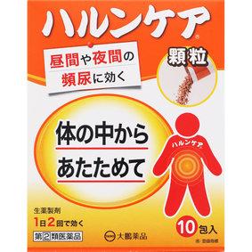 ハルンケア顆粒 10包(2.5g×10包) [指定第2類医薬品]