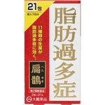 扁鵲 2g×21包 [第2類医薬品]
