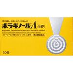 ボラギノールA坐剤 30個 [指定第2類医薬品]