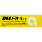 ボラギノールA軟膏 20g [指定第2類医薬品]