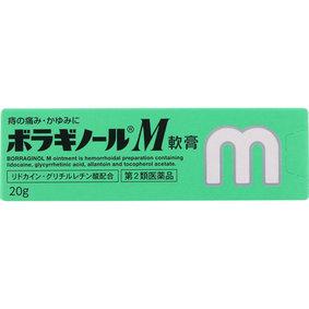 ボラギノールM軟膏 20g [第2類医薬品]