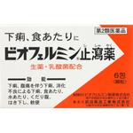 ビオフェルミン止瀉薬 6包(1.2g×6包) [第2類医薬品]