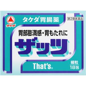 ザッツ 1.4g×18包 [第2類医薬品]