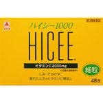 ハイシー1000 2g×48包 [第3類医薬品]