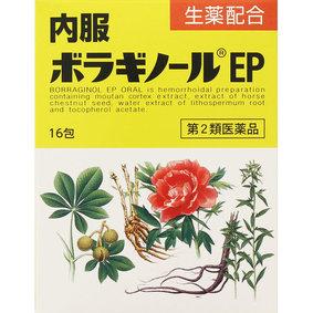 内服ボラギノールEP 16包 [第2類医薬品]