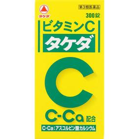 ビタミンC「タケダ」 300錠 [第3類医薬品]