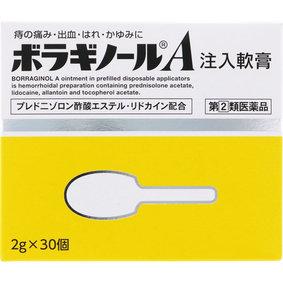 ボラギノールA注入軟膏 30個 [指定第2類医薬品]