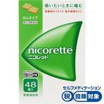 ★ニコレット 48個 [指定第2類医薬品]