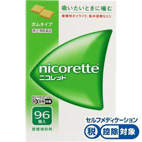 ★ニコレット 96個 [指定第2類医薬品]
