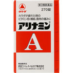 アリナミンA 270錠 [第3類医薬品]