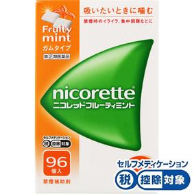 ★ニコレットフルーティミント 96個 [指定第2類医薬品]