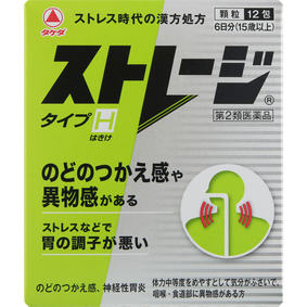 ストレージ タイプH 1.875g×12包 [第2類医薬品]
