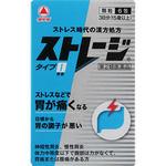 ストレージ タイプI 1.875g×6包 [第2類医薬品]