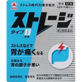 ストレージ タイプI 1.875g×12包 [第2類医薬品]