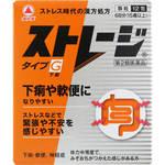 ストレージタイプG 1.875g×12包 [第2類医薬品]