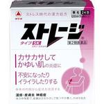 ストレージタイプSK 1.875g×24包 [第2類医薬品]