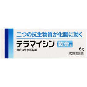 テラマイシン軟膏a 6g [第2類医薬品]