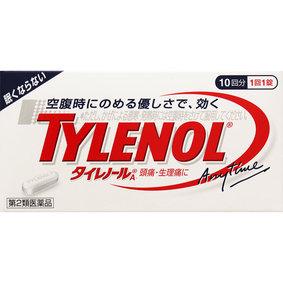 タイレノールA 10錠 [第2類医薬品]
