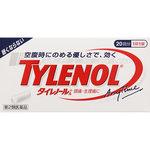 タイレノールA 20錠 [第2類医薬品]