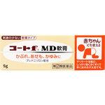 コートf MD軟膏 5g [指定第2類医薬品]