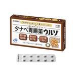 タナベ胃腸薬ウルソ 20錠 [第3類医薬品]
