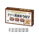タナベ胃腸薬ウルソ 60錠 [第3類医薬品]