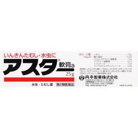 アスター軟膏 25g [第2類医薬品]