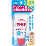 アトピタ 保湿UVクリーム 30g