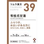 ツムラ漢方苓桂朮甘湯エキス顆粒 1.875g×20包 [第2類医薬品]