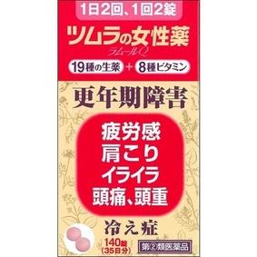 ラムールQ 140錠 [指定第2類医薬品]