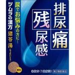 ツムラ漢方猪苓湯エキス顆粒A 1.875g×12包 [第2類医薬品]