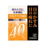 セルメディカ40 15mL [第3類医薬品]
