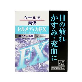 セルメディカFX 15mL [第2類医薬品]