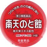 トキワ南天喉飴 54錠 [第3類医薬品]