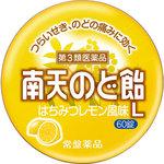 南天のど飴L 60錠 [第3類医薬品]
