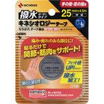 バトルウィン セラポアテープ 撥水 25mm幅 25mm×4.5m