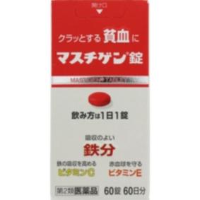 マスチゲン錠 60錠 [第2類医薬品]