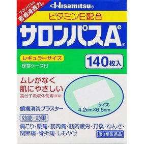 サロンパスAe 140枚 [第3類医薬品]