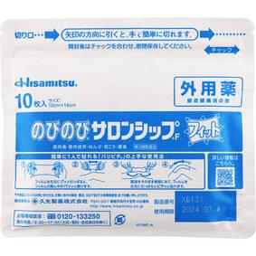 のびのびサロンシップF フィット 10枚 [第3類医薬品]