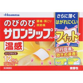 のびのびサロンシップFH フィット 温感 ハーフサイズ 12枚 [第3類医薬品]