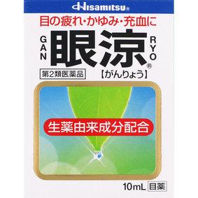 眼涼 10mL [第2類医薬品]