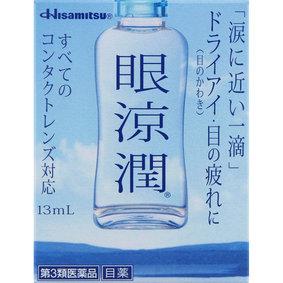 眼涼潤 13mL [第3類医薬品]
