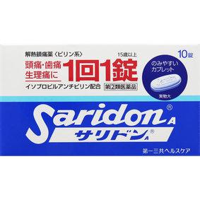 サリドンA 10錠 [指定第2類医薬品]