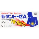 新タントーゼA 30錠 [第2類医薬品]