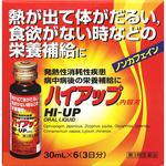 ハイアップ内服液 30mL×6本 [第3類医薬品]