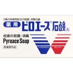 ピロエース石鹸A 70g