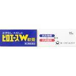 ピロエースW軟膏 15g [第2類医薬品]