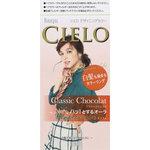 シエロ デザイニングカラー クラシックショコラ 1個
