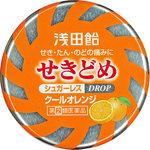 浅田飴せきどめ 36錠 [指定第2類医薬品]